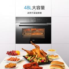 【全网好货推荐】老板 Robam C973A 嵌入式蒸烤一体机