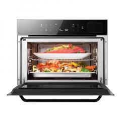 【全网好货推荐】老板 CQ975 48L大容量多功能电蒸箱电烤箱二合一