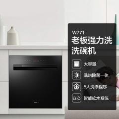 【全网好货推荐】老板(Robam)WQP6-W771 抽屉式 家用全自动软水洗碗机