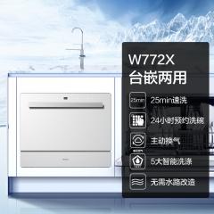 【全网好货推荐】老板(Robam)WQP6-W772X  可免安装 洗碗机(白色)
