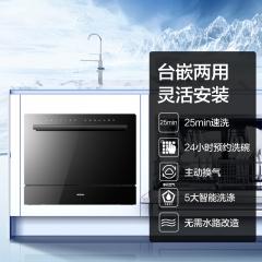 【全网好货推荐】老板(Robam)WQP6-W772A 家用洗碗机