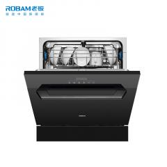 【全网好货推荐】老板(Robam)WB775A强力洗洗碗机
