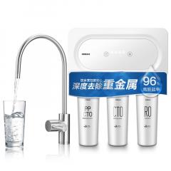 【全网好货推荐】老板(Robam)PRO075-J386净水器 家用 厨房低废水比大通量净水机