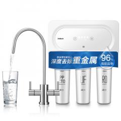 【全网好货推荐】老板(Robam) 反渗透净水器PRO075-J387