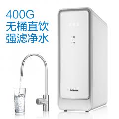 【全网好货推荐】老板(Robam)PRO400-J389净水器家用直饮RO反渗透 纯水机
