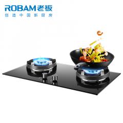 【全网好货推荐】老板(Robam)JZT-37B2燃气灶 液化气