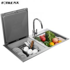 【全网好货推荐】方太(FOTILE)CJ03  水槽洗碗机 左槽洗碗机