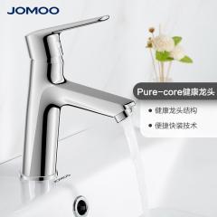 九牧 32349 面盆龙头方形冷热家用单孔卫浴洗手盆 32349-590/1B-Z