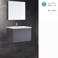 惠达卫浴 1381轻奢浴室柜现代简约洗手脸柜盆组合厕所卫生间浴柜