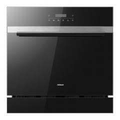 【全网好货推荐】老板(Robam)WQP8-WB770A 8套洗消一体嵌入式家用洗碗机