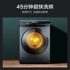 云米互联网洗烘一体机(10KG 尊享 版)