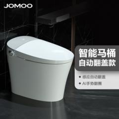 新款 九牧 S700 智能马桶即热一体式家用全自动翻盖电动冲水无水箱坐便器 300mm