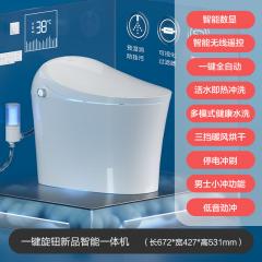 新品上市九牧 ZS520 智能马桶一体式无水箱即热全自动多功能家用座便器 300mm