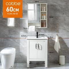 卡贝 Y1201 洗脸盆组合简约卫生间洗漱台现代简约小户型洗手盆落地浴室柜 Y1201-60-白