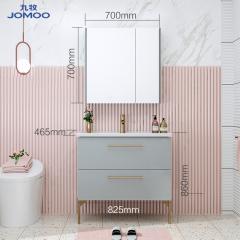 新款九牧 A1267浴室柜落地洗手洗脸柜组合卫生间洗漱台现代简约轻奢镜柜