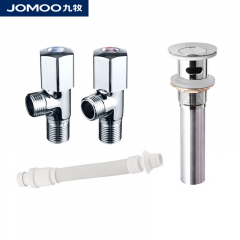 九牧 JOMOO 02139 卫浴浴室柜配件包角阀软管下水器浴室配件