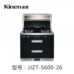 金恩 集成灶 JJZT-S600-26  智能烟灶联动  一级能效 天然气