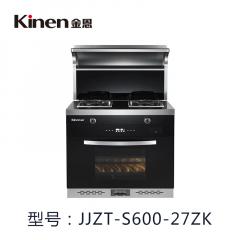 金恩 集成灶 JJZT-S600-27ZK 蒸烤一体机 天然气