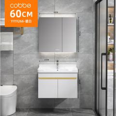 卡贝 YY1126 浴室柜组合现代简约镜柜卫生间洗手盆洗漱实木洗脸盆柜 YY11266暖白 60cm