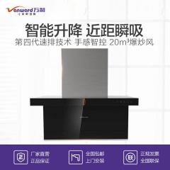 万和 CXW-310-L09A 平齐橱柜 智能开合 7字型吸油烟机