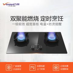 万和 NL06D 4.5KW大火力 钢化黑晶面板燃气灶 液化气