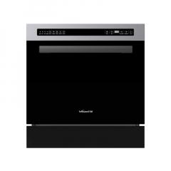 万和 WQP9-Q900 台嵌两用 大容量 洗烘存一体洗碗机