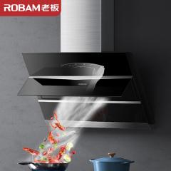 【全网好货推荐】老板(Robam)CXW-260-27A2H 吸油烟机 抽油烟机家用