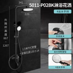 惠达卫浴 5011/5017/5023  黑色新品淋浴花洒套装家用大喷头淋雨 HWB5011-P02BK