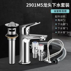 惠达卫浴洗手脸盆浴室水龙头卫生间台上盆单孔家用冷热HDN2901M5