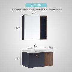 惠达卫浴 G1563-80 现代轻奢浴室柜组合卫生间洗手台洗脸盆柜组合