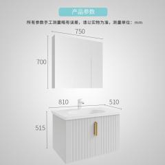 惠达卫浴 G1562 浴室柜组合现代简约套装卫生间洗漱台洗手盆柜浴柜