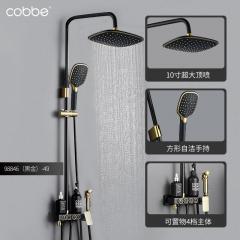 卡贝卫浴 按键式 98846(黑金)-49   北欧式浴室淋浴花洒套装 98846(黑金)-49 普通方款