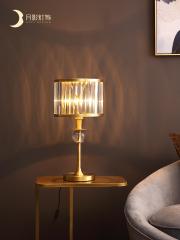 月影凯顿 MC031-1T 全铜后现代轻奢水晶吸顶灯客厅灯入户玄关灯简约卧室台灯