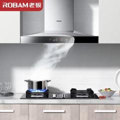 老板(Robam)67A7+57B2油烟机 欧式塔形抽油烟机燃气灶具套装 天然气