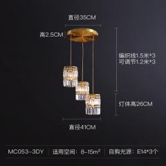 月影凯顿 MC053-3DY 后现代轻奢餐厅吊灯吧台饭厅三头水晶灯客厅卧室全铜灯具
