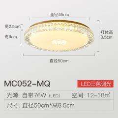 月影凯顿 MC052-MQ 北欧全铜led吸顶灯客厅卧室灯超薄阳台房间简约现代灯具