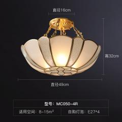 月影凯顿 MC050-4R 全铜欧式简约家用半吸顶灯温馨浪漫卧室灯创意书房灯具