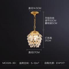 月影凯顿 MC028-3D 后现代餐厅水晶吊灯简约书房轻奢风格全铜个性创意卧室灯