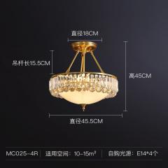 月影凯顿 MC025-4R 全铜后现代水晶led吸顶灯轻奢简约房间圆形温馨卧室灯具