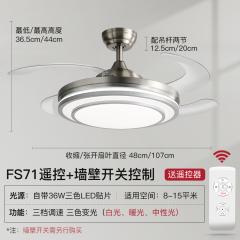 月影凯顿 FS71 水晶隐形风扇灯餐厅吊扇灯客厅现代简约家用轻奢风扇吊灯