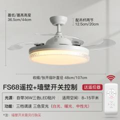 月影凯顿 FS68 隐形风扇灯吊扇灯餐厅客厅卧室家用一体带电风扇的北欧电扇吊灯具