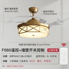 月影凯顿 FS60 隐形风扇灯吊扇灯餐厅客厅卧室家用一体带电风扇的北欧电扇吊灯具