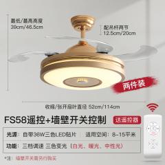 月影凯顿 FS58 隐形风扇灯吊扇灯餐厅客厅卧室家用一体带电风扇的北欧电扇吊灯具
