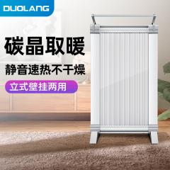 多朗 DL-TB1500B 立式智能碳晶取暖器 机械版1500W XD-SK-1500