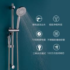 九牧 35307-592/1B-1 花洒集成淋浴器宿舍洗澡神器喷枪简易花洒套装