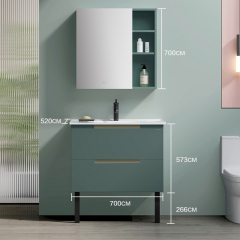 九牧 A1700-11EA-1 现代简约套装 浴室柜洗手盆柜