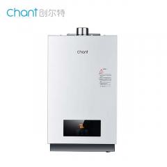 创尔特 (Chant ) JSQ20-DB101  10升 燃气热水器
