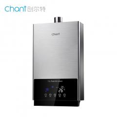 创尔特 (Chant )JSQ25-DB131  13/16 燃气热水器 13L
