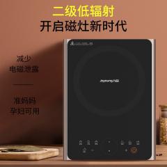 九阳(Joyoung) C22-F3 电磁炉2200W大功率