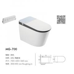 新品 梦佳 智能马桶 MG700/701/702 MG-700 手动翻盖 300mm